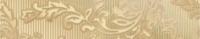Монако Настенная плитка Монако бодюр светло-бежевый