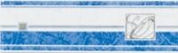 Александрия Настенная плитка Александрия бордюр голубой