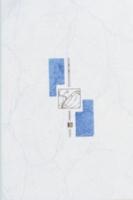 Александрия Настенная плитка Александрия декор голубой
