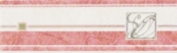 Александрия Настенная плитка Александрия бордюр розовый