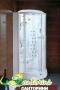 Гидромассажный бокс Flexa Thema 100 Sx ELT4